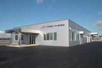 日本計測システム株式会社