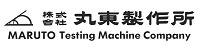 株式会社 丸東製作所