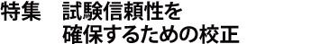 feat_vol42.jpg