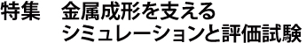 feat_vol53.jpg